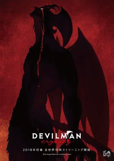 New Devilman Anime, Devilman Crybaby, To Be Directed By Masaaki Yuasa by Mike Ferreira