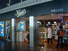 Twitter / RxArtInc: Shanghai airport  #Kiehl's  #AromaticBlends
