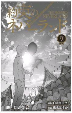 Twitter Otaku Anime, Manga Anime, Anime Art, Anime Character Names, Bg Design, Wall Prints, Poster Prints, Girl Bye, Panel Art