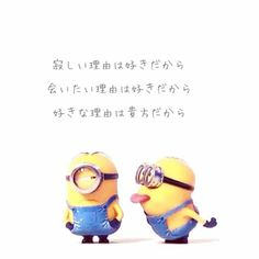 数十万個の投稿スタンプを掲載中 Disney Poems, Despicable Me, Doraemon, My Heart Is Breaking, Sentences, Minions, Winnie The Pooh, Love Story, Life Is Good