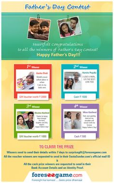 father's day contest 2014 in malaysia