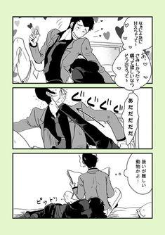 Lupin The Third, Studio Ghibli Art, Detective, Anime, Fan Art, Cartoon, Manga, Geek, Animation