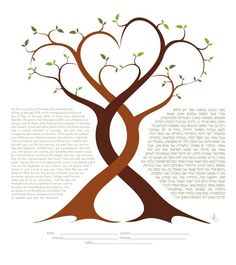 Ketubah inspired by intertwining tree branches.  Simple.  Powerful.
