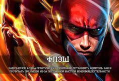 Интересные факты о супергероях Marvel, dc, супергерои, Deadpool, росомаха, Dc comics, длиннопост