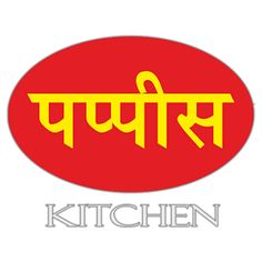 Cover art Order Food, Cover Art, Restaurants, Tech, App, Logos, Logo, Restaurant, A Logo