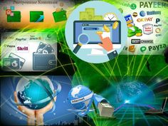 Основные инструменты интернет бизнеса: Электронный кошелек