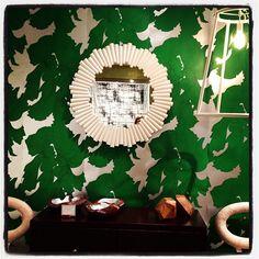 #Emeraldgreen