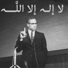 On Feb. 21, 1965 Malcom X (El-Hajj Malik El-Shabazz) was killed. He belonged to three worlds: the Muslim, the American, and the African. His significance for us is that he was a fighter against injustice and oppression. We must be strong, proud, educated, and visionary American Muslims. In ways great and small we will make a change in the world, God willing. ― Imam Zaid Shakir ―