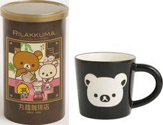 丸福珈琲店×リラックマ コーヒーギフト (リラックマごゆるりブログ)
