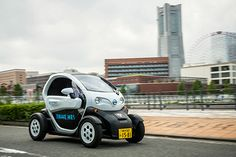 Carsharing Service Using Nissan New Mobility Concept EVs Launches In Yokohama (Japan)