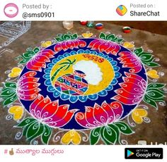 Indian Rangoli Designs, Simple Rangoli Designs Images, Rangoli Designs Latest, Rangoli Designs Flower, Latest Rangoli, Small Rangoli Design, Rangoli Patterns, Paper Quilling Patterns, Rangoli Designs With Dots