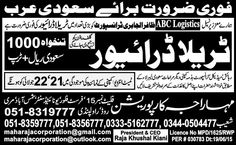 Driver Jobs in Saudi Arabia Government Jobs Supervisor Jobs Supporting Jobs, Teaching Jobs in Pakistan, Technical Jobs