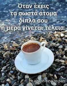 Deja Brew: the feeling you've had this coffee before. Fresh Coffee, I Love Coffee, Coffee Break, My Coffee, Coffee Drinks, Coffee Time, Morning Coffee, Coffee Cups, Espresso Cups