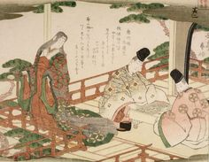 Ukiyo-e print by Yashima Gakutei: The four accomplishments: playing games #go #igo #baduk #weiqi