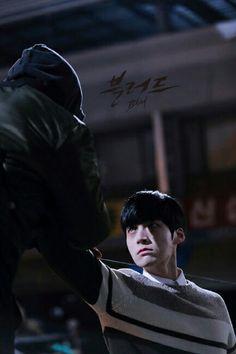 #blood Ahn Jae Hyun, Lee Jong Suk, Blood Korean Drama, Vampire Series, High School, Hospital Doctor, Drama Movies, Pose Reference, Jaehyun