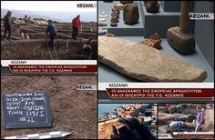 Οι σπάνιοι αρχαιολογικοί θησαυροί της Π.Ε. Κοζάνης σε ένα βίντεο του www.kozani.tv (video)