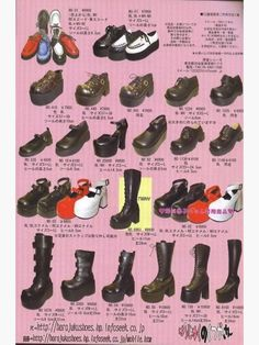 """""""90s magazine aesthetic"""" Poster by elinguinness 