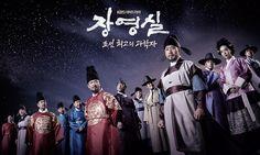 장영실 (Jang Yeong-Sil) 2016.