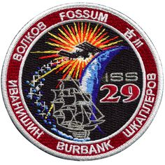 Expedition 29 began with the Soyuz undocking in September Three new crew members arrived in November on Soyuz Soyuz Crew: Sergei Volkov, Mike Fossum, Satoshi Furukawa Laun Space Projects, Space Crafts, Space Patch, Nasa Patch, Velcro Patches, Sunflower Wallpaper, Military Insignia, Morale Patch, Space Program