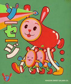 外国人アーティストが昔の日本をイメージして描いたビンテージ風広告キャラクターのイラスト8枚 - DNA