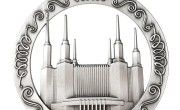Temple Ornament | Ringmasters LDS Jewelry and Gifts