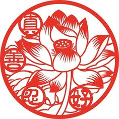 Paper-cutting: Falun Dafa is good, true, good and tolerant Feng Shui Art, Chinese Paper Cutting, Paper Cutting Patterns, Shanghai Tang, Paper Art, Paper Crafts, Paper Cut Design, Kirigami, Art Floral