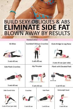 😍 Best Exercised to Eliminate Side Fat and Build Sexy Obliques & Abs! You'll be Blown Away by These Results, 😍 Best Exercised to Eliminate Side Fat and Build Sexy Obliques & Abs! You'll be Blown Away by These ResultsLooking for perfect exercise Weight Loss Blogs, Weight Loss Program, Diet Program, Love Fitness, Health Fitness, Fitness For Women, Fitness At Home, Woman Fitness, Summer Fitness