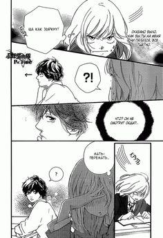 You could read the latest and hottest Ao Haru Ride 44 in MangaHere. Futaba Y Kou, When You Like Someone, Ao Haru, Blue Springs Ride, Riding Quotes, Shoujo, Webtoon, Cute Girls, Manga Anime