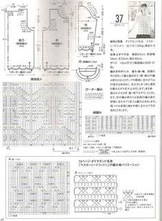 【转载】Amu 2008 03 下 - 彩凤双翼的日志 - 网易博客