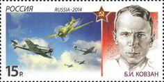 Sello: Hero of USSR Captain B.I.Kovzan (1922–1985) (Rusia) (History of Aviation, Aerial ramming) Mi:RU 2035,WAD:RU 048.14