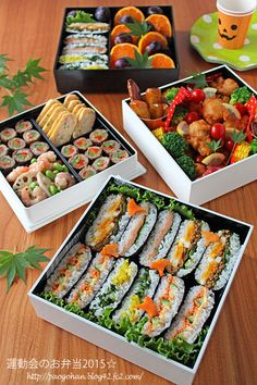 お弁当 quando o piercing inflama - Piercing Bento Recipes, Cooking Recipes, Food Platters, Aesthetic Food, Asian Recipes, Love Food, Food Porn, Food And Drink, Yummy Food