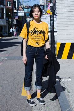Gen-Z yellow fashion