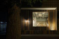 建築設計事務所 小石川建築/小石川土木 » Bouledring space BLEAU Ishikawa, Design, Home Decor, Decoration Home, Room Decor, Interior Design, Design Comics, Home Interiors, Interior Decorating