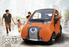 Lichi A01 Electric Car Is One Sweet EV!  ... see more at InventorSpot.com