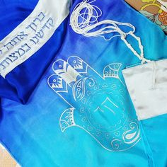 Imagination's the limit! Hand-painted silk custom tallit, with embroidered atarah. Jewish Tallit, Painted Silk, Hand Painted, Judaism, Bar Mitzvah, 7 And 7, Hamsa, Reusable Tote Bags, Trending Outfits