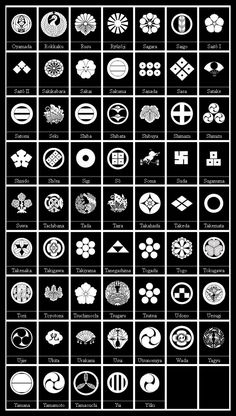 Mon, Kamon or Monokoro. Samurai Family Crests. 201 Designs from various samurai Clans and their families. The designs are beautiful. And each clan emblem has multiple versions. The most famous...