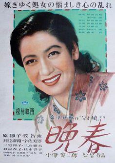 Late Spring Directed by Yasujiro Ozu Kenji Mizoguchi, Spring Movie, Tokyo Story, Yasujiro Ozu, Father Daughter Relationship, Popular Tv Series, Japanese Film, Seven Years Old, Film Stills