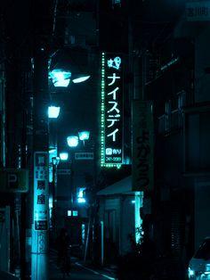 Night time Tokyo