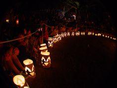 Festa da Lanterna