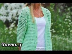 """Кардиган крючком. Часть 4"" (Jacket crochet. Part 4) - YouTube"