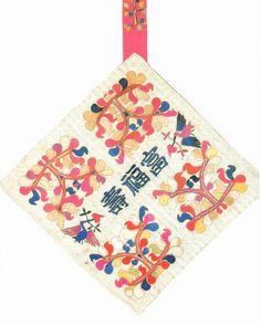 =-=한국패션협회 KFA=-= Folk, Textiles, Concept, Traditional, Embroidery, Sewing, Mini, Korean, Patterns