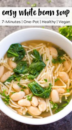 This white bean soup can be made in less than 10 minutes! Perfect for a quick nourishing meal, especially on sick days. The ingredients are minimal and simple. #soup White Bean Soup, White Beans, Vegan Soups, Vegan Vegetarian, Soup Recipes, Vegan Recipes, Cooking Time, Food Print, Sick