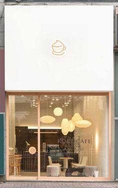 46 Ideas Flowers Shop Cafe Display For 2019 Design Shop, Flower Shop Design, Coffee Shop Design, Shop Front Design, Store Design, Cafe Interior Design, Cafe Design, Interior Decorating, Café Restaurant