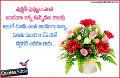 telugu inspiring quotes good heart messages images