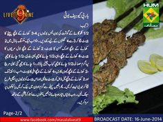 BBQ beef both 2 chef Gulzar Momos Recipe, Urdu Recipe, Bbq Beef, Desi Food, Food And Drink, Yummy Food, Meat, My Favorite Things, Cooking