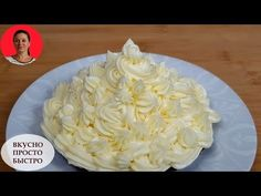 Sundae Cream SIN CREMA ✧ para Tartas, Bizcochos, Muffins, Cupcakes, Ekler ✧ SUBTITLE - YouTube Muffins, Cupcakes, Biscuits, Photo Food, Cake Factory, Cream Cake, Carrot Cake, Macaroni And Cheese, Cooking Recipes