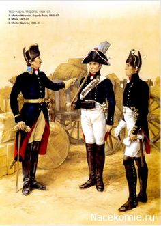 Prussian Staff & Specialist Troops 1791-1815_ TECHNICAL TROOPS 1801-07 1-Master Wagoner, Supply Train 1805-07 2-Miner,1801-07 3-Master Gunner 1805-07