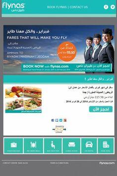 سافر في شهر فبراير بأفضل الأسعار من عمّان إلى:  الرياض | المدينة المنورة | جدة