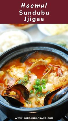 This bubbling hot, hearty stew is made with extra soft tofu (sundubu or soondubu) and seafood. It cooks up so fast, making it perfect for a weeknight meal! Seafood Stew, Seafood Dishes, Seafood Recipes, Cooking Recipes, Cooking Tips, Korean Soup Recipes, Asian Recipes, Healthy Recipes, Korean Seafood Tofu Soup Recipe