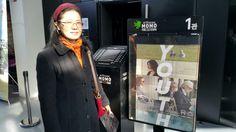 *영화 Movie : 유스 Youth , 모모 MoMo cinema theater of Ewha Womans University,  ECC 건물 지하4층  2016. 1. 9(토)  #부산국제영화제  #강성실  #유스 #Youth #신촌 #Sinchon #ECC #이화여대  #모모시네마 #Ewhauniversity #Momo #KBS강성실